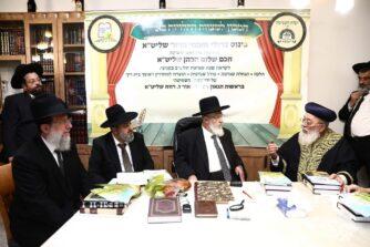 כינוס פתיחת השמיטה במעונו של ראש המועצת חכם שלום הכהן