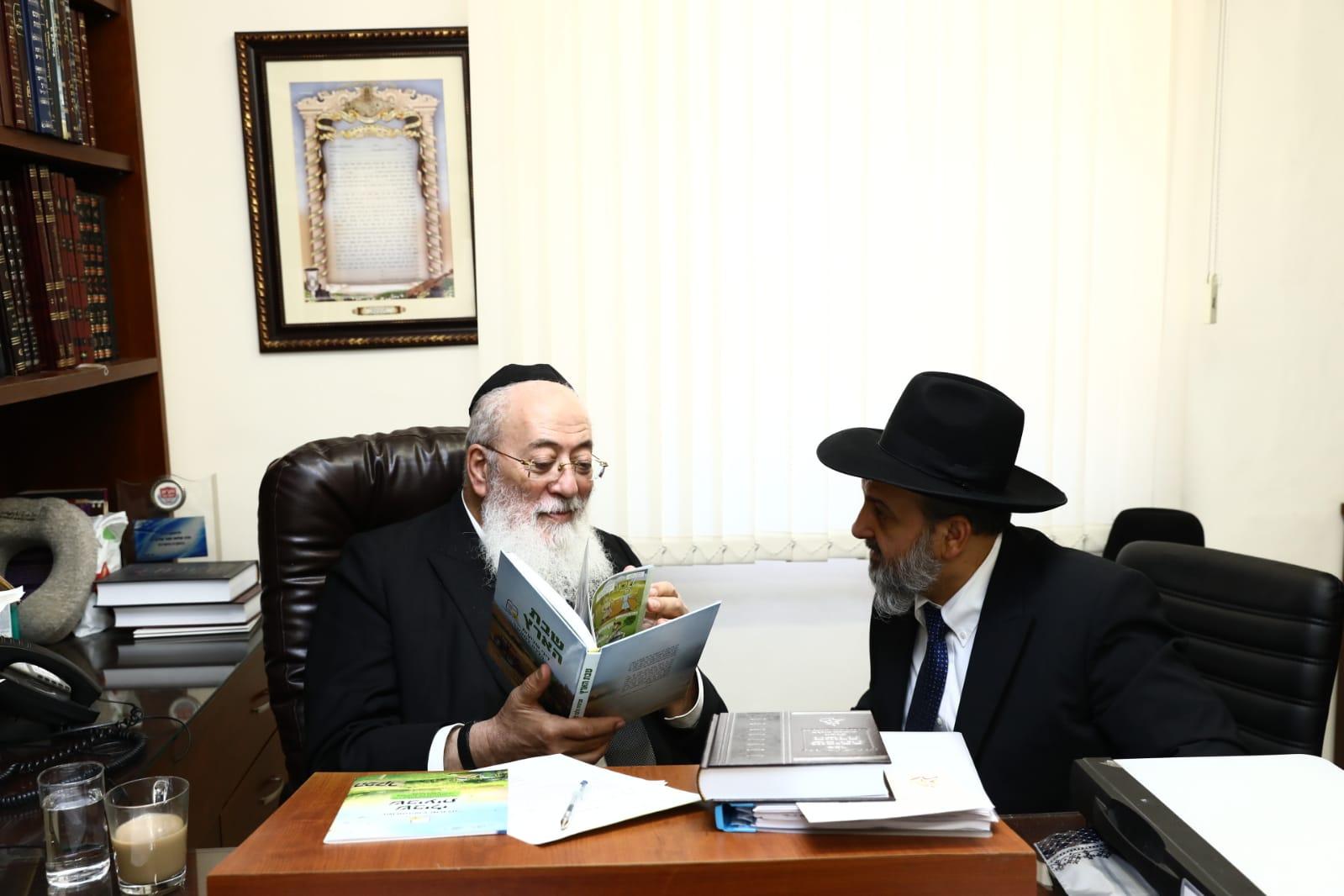 ביקורים אצל גדולי ישראל לקראת שנת השמיטה